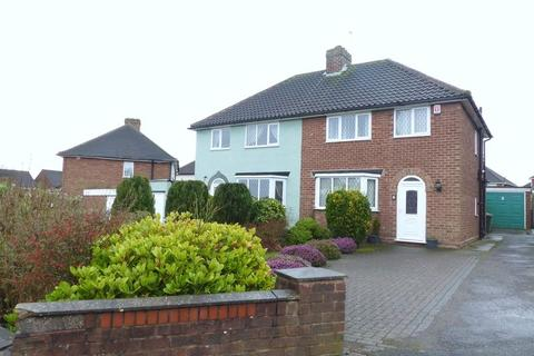 3 bedroom semi-detached house for sale - Hogarth Close, Great Barr