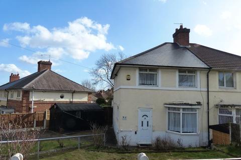 3 bedroom semi-detached house for sale - Warren Farm Road, Birmingham