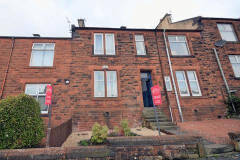 2 bedroom apartment to rent - 7A Stevenson Street , Kilmarnock KA1 2RG
