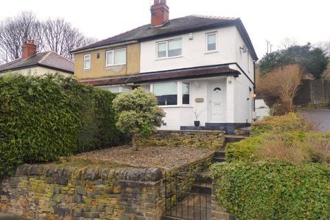 3 bedroom semi-detached house for sale - Coal Hill Lane, Farsley