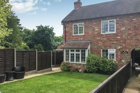 3 bedroom end of terrace house for sale - Caynham Court, Caynham, Ludlow