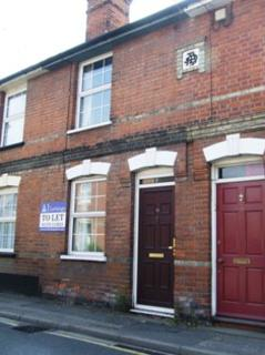 2 bedroom terraced house for sale - Mill Lane, Witham, Essex  CM8