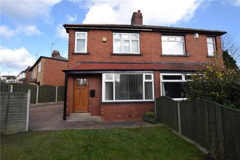 3 bedroom semi-detached house for sale - Ryedale Avenue, Leeds, West Yorkshire