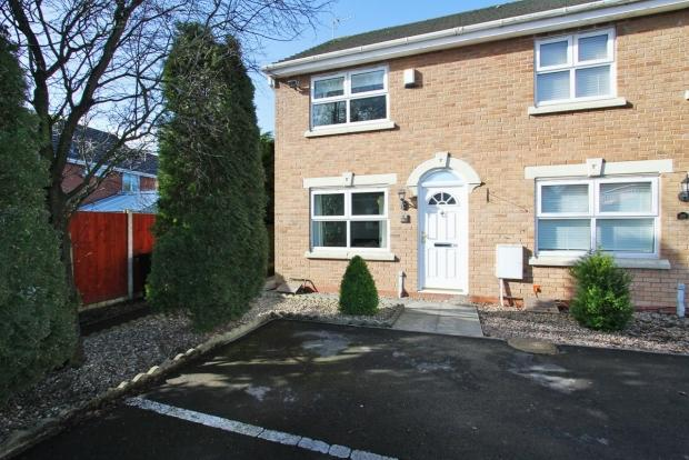 2 Bedrooms End Of Terrace House for sale in Sawyer Drive Ashton In Makerfield Wigan