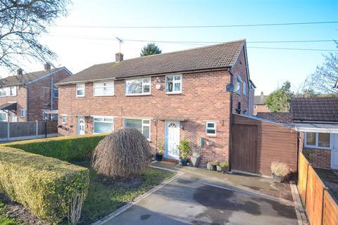 4 bedroom semi-detached house for sale - Woodview, Edwalton, Nottingham