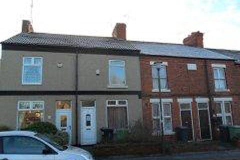 2 bedroom terraced house to rent - North View Street, Bolsover, S44