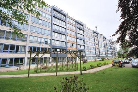 2 bedroom flat for sale - Ingledew Court, Alwoodley