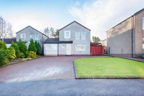 4 bedroom detached house for sale - 8 Pitmedden Road, Bishopbriggs, Glasgow, G64 1AB
