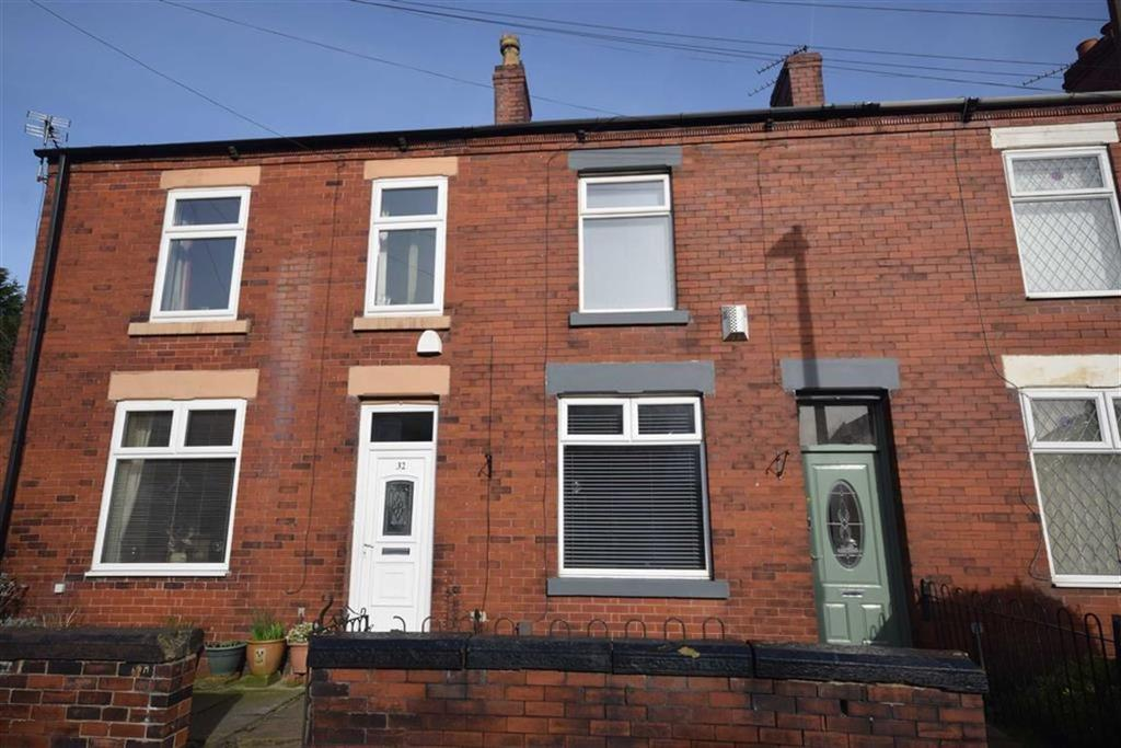 2 Bedrooms Terraced House for sale in New Cross Street, Swinton