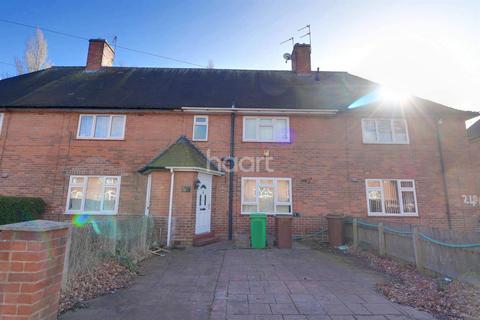 3 bedroom terraced house for sale - Denewood Crescent, Aspley