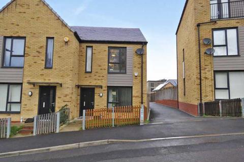 2 bedroom semi-detached house for sale - Park Spring Drive, Sheffield, S2 3QR