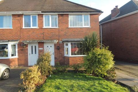 3 bedroom end of terrace house to rent - Brushfield Road, Great Barr, B42 2QL