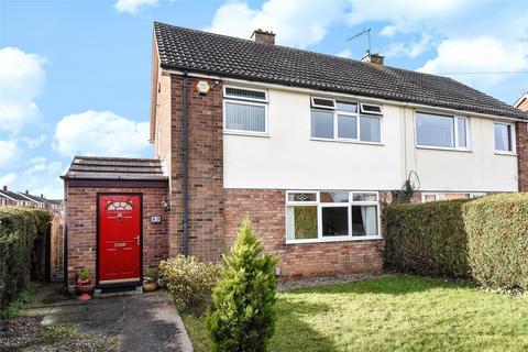 3 bedroom semi-detached house for sale - Dore Avenue, North Hykeham, LN6