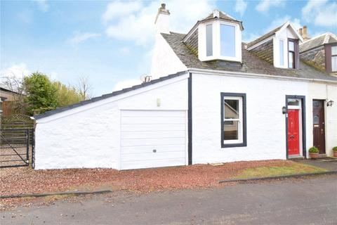 2 bedroom semi-detached house for sale - Neukfoot Lane, Uplawmoor, Glasgow, Lanarkshire