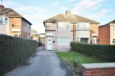 2 bedroom semi-detached house for sale - Smalldale Road, Frecheville, Sheffield, S12 4YE