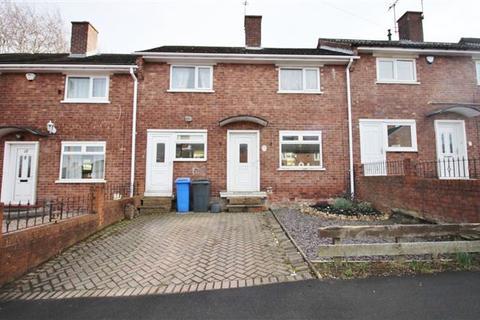 3 bedroom terraced house for sale - Brimmesfield Close, Sheffield, S2 2JU
