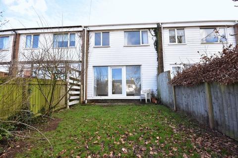 3 bedroom terraced house for sale - 4 Chapel Close, Aberthin, Cowbridge, CF71 7HD