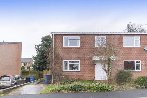 3 bedroom semi-detached house for sale - CHEADLE CLOSE, LITTLEOVER