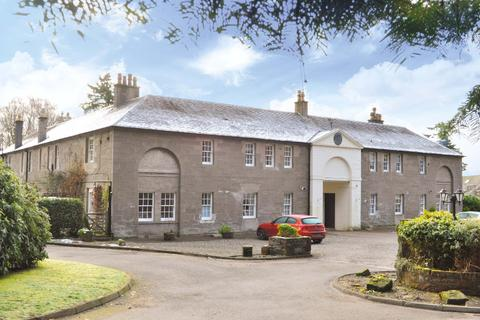 2 bedroom flat for sale - Buchanan Stables , Drymen, Stirlingshire, G63 0HX