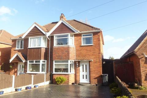 3 bedroom semi-detached house for sale - Harcourt Drive, Four Oaks, Sutton Coldfield