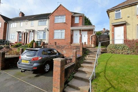 2 bedroom end of terrace house for sale - The Horseshoe, Oldbury