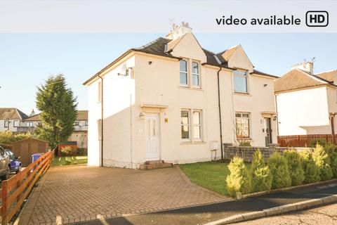 2 bedroom semi-detached house for sale - Burnside Crescent, Plean, Stirling, FK7 8BZ