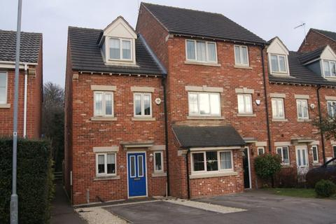 3 bedroom end of terrace house for sale - Burleigh Court, Tuxford