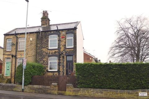 1 bedroom semi-detached house for sale - Intake Lane, Rodley