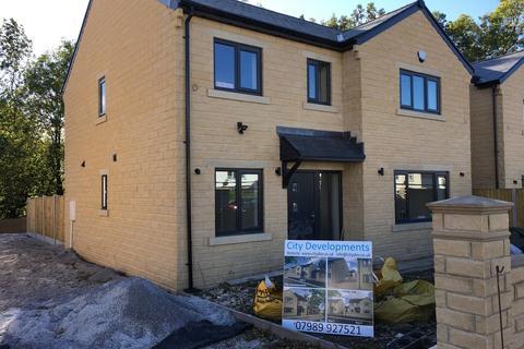 4 bedroom detached house for sale - Westfield Lane, Scholes