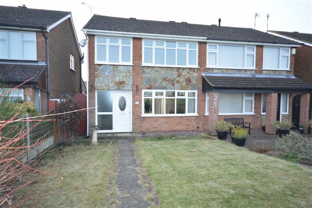 3 Bedrooms Semi Detached House for sale in Parkview Close, Coventry