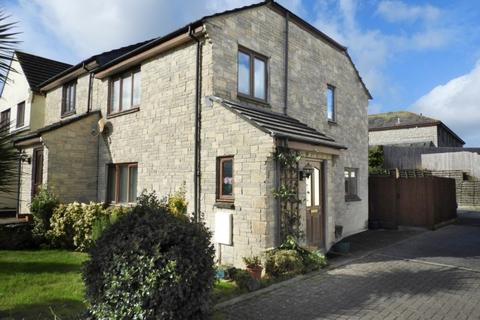 3 bedroom townhouse for sale - 19 Park An Harvey, HELSTON, TR13