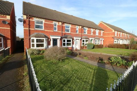2 bedroom end of terrace house for sale - Chestnut Square, Leamington Spa