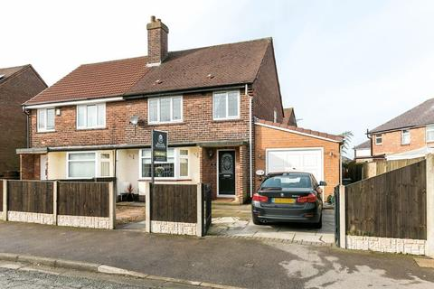 3 bedroom semi-detached house for sale - Smalley Street, Standish, WN6 0JW