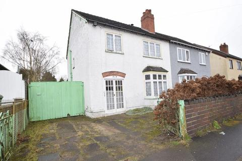 3 bedroom semi-detached house for sale - Walsall Road, Great Wyrley, Staffordshire