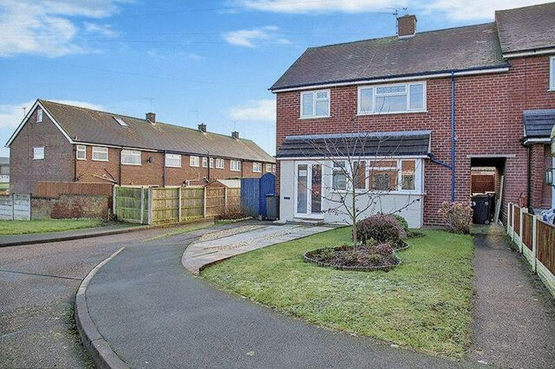 3 Bedrooms End Of Terrace House for sale in Laburnum Grove, Runcorn