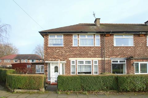3 bedroom end of terrace house for sale - Lowther Gardens, Flixton, Manchester, M41