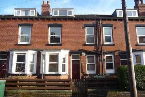 2 bedroom terraced house to rent - Trelawn Street, Headingley
