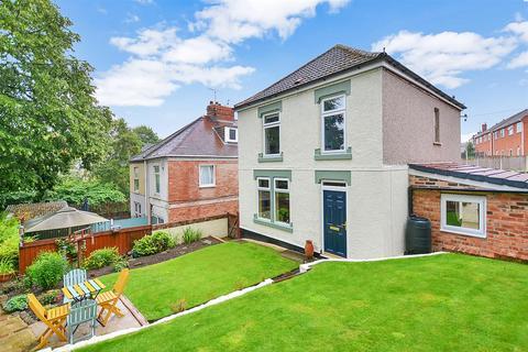 3 bedroom detached house for sale - Poplar Drive, Pleasley