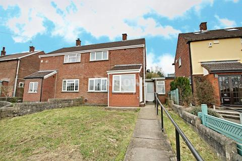 2 bedroom semi-detached house for sale - Glastonbury Terrace, Llanrumney, Cardiff