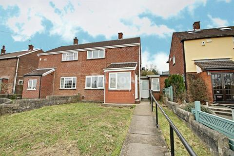 2 bedroom semi-detached house for sale - Glastonbury Terrace, Llanrumney, Cardiff