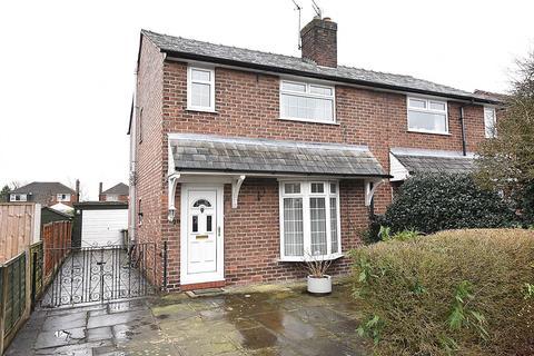 2 bedroom semi-detached house for sale - Northward Road, Wilmslow