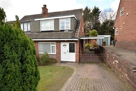 3 bedroom semi-detached house for sale - Holmwood Avenue, Leeds