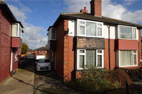 3 bedroom semi-detached house for sale - South End Avenue, Leeds, West Yorkshire