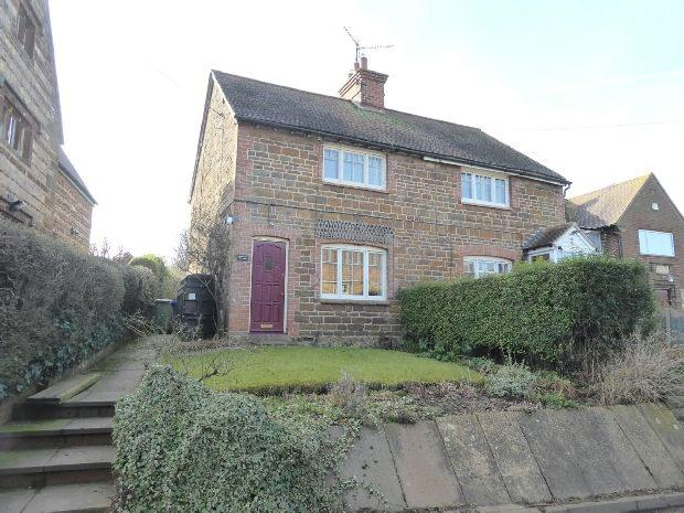 2 Bedrooms Cottage House for sale in The Square, Moreton Pinkney