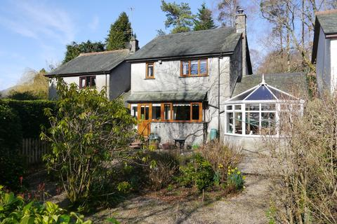 3 bedroom link detached house for sale - McIver Close, Waterhead, Ambleside LA22 0DX