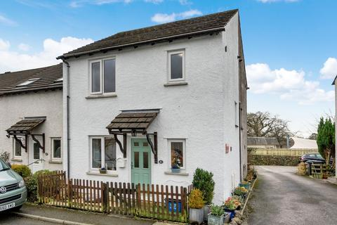 1 bedroom semi-detached house for sale - 26 Thornleigh Road, Kendal, Cumbria LA9 5HQ