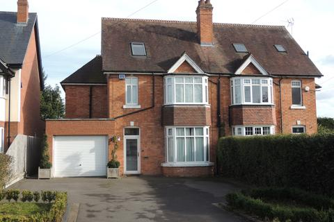 5 bedroom semi-detached house for sale - Knowle Wood Road, Dorridge, Solihull, B93 8JN
