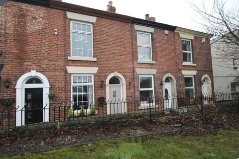 2 bedroom cottage for sale - Railway Cottages, Bredbury