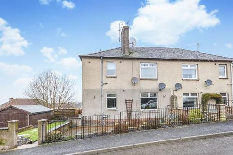 2 bedroom apartment for sale - Manse Road, Kilsyth