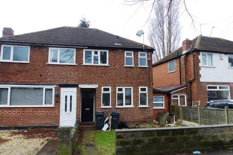 2 bedroom semi-detached house for sale - Birdbrook Road, Birmingham